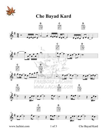 Che Bayad Kard Sheet Music