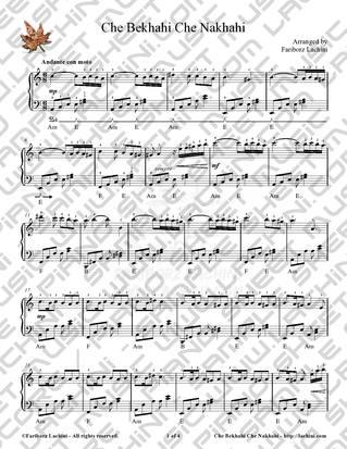 Che Bekhahi Che Nakhahi Sheet Music