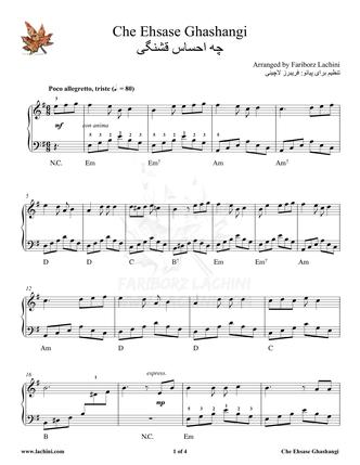 Che Ehsase Ghashangi Spartiti musicali