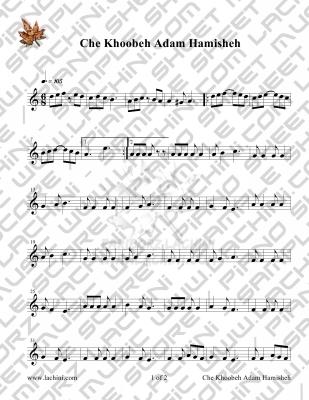 Che Khoobeh Adam Hamisheh Sheet Music