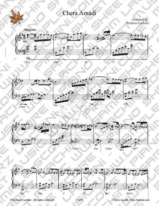 Chera Amadi Sheet Music