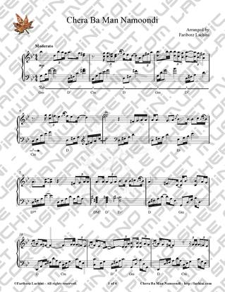 Chera Ba Man Namoondi Sheet Music