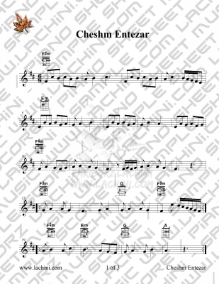 Cheshm Entezar Sheet Music