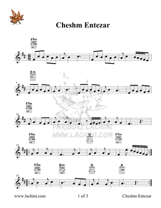 Cheshm Entezar 音乐页