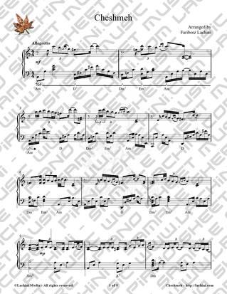 Cheshmeh Sheet Music