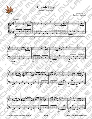 Choob Khat Sheet Music