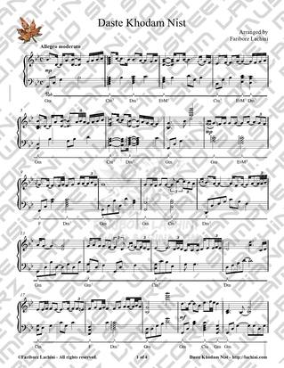 Daste Khodam Nist Sheet Music