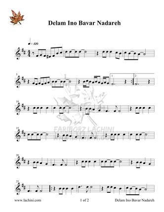 Delam Ino Bavar Nadareh Sheet Music