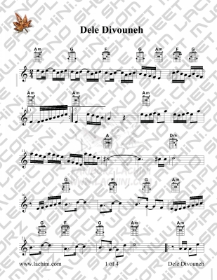 Dele Divouneh Sheet Music
