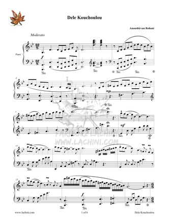 Dele Kouchoulou Sheet Music