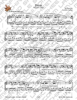 Divar 音乐页