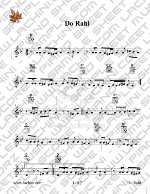 Do Rahi Ebi Sheet Music