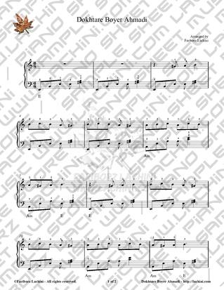 Dokhtare Boyer Ahmadi Sheet Music