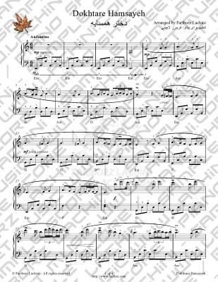 Dokhtare Hamsayeh Sheet Music