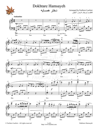 Dokhtare Hamsayeh Musiknoten