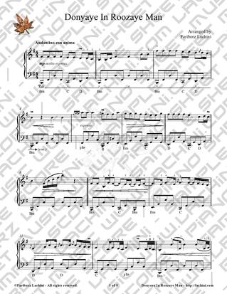 Donyaye In Roozaye Man Sheet Music