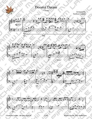 Doostet Daram Sheet Music