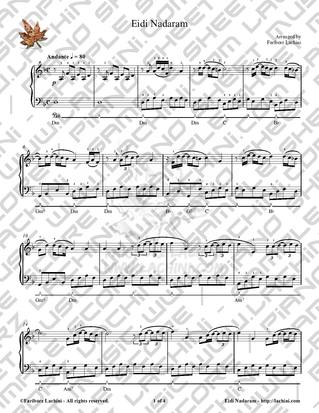 Eidi Nadaram Sheet Music