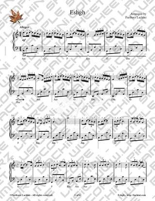 Eshgh 2 音乐页