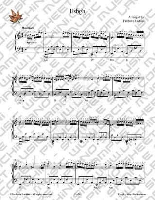 Eshgh 2 Sheet Music