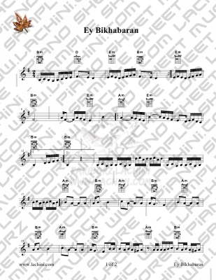 Ey Bikhabaran Sheet Music