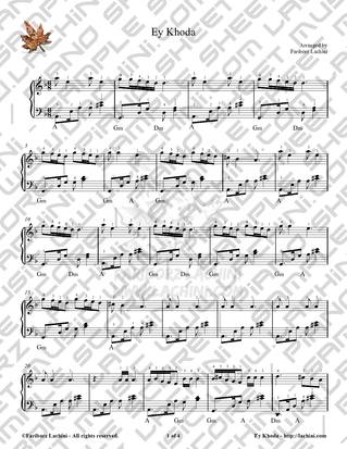 Ey Khoda Sheet Music