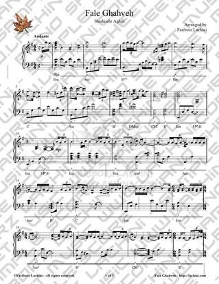 Fale Ghahveh Sheet Music