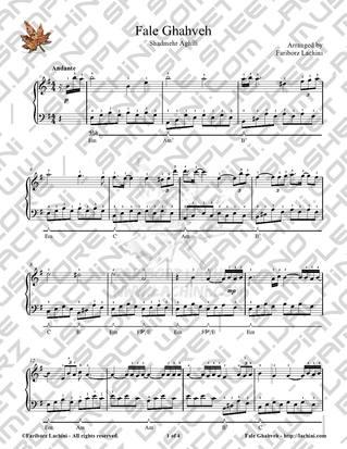 Fale Ghahveh 音乐页