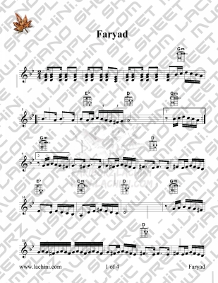 Faryad Sheet Music