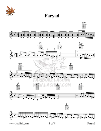 Faryad Partition