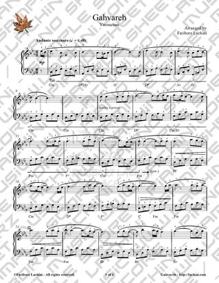 Gahvareh Sheet Music