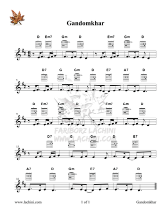 Gandomkhar Sheet Music