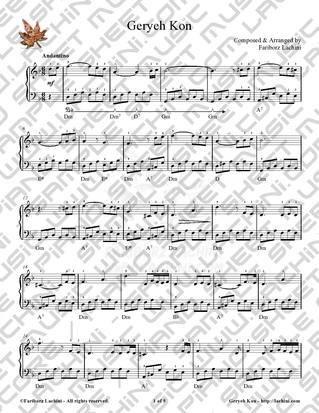 Geryeh Kon 音乐页