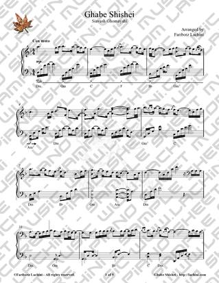 Ghabe Shishei Sheet Music