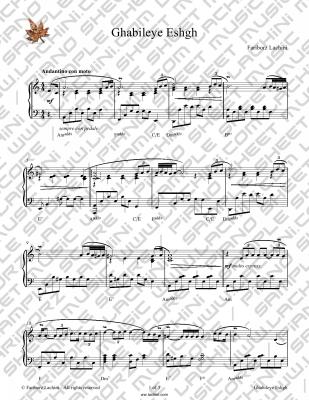 Ghabileye Eshgh 音乐页