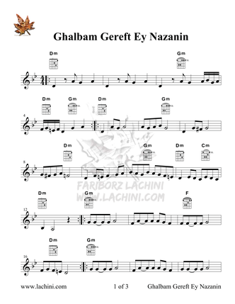 Ghalbam Gereft Sheet Music