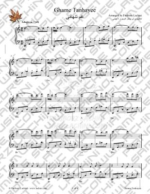 Ghame Tanhayee Sheet Music