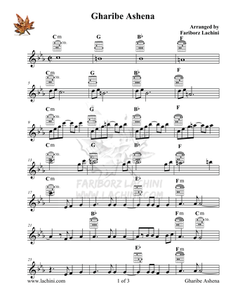 Gharibe Ashena Sheet Music