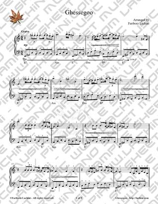 Ghessegoo Sheet Music