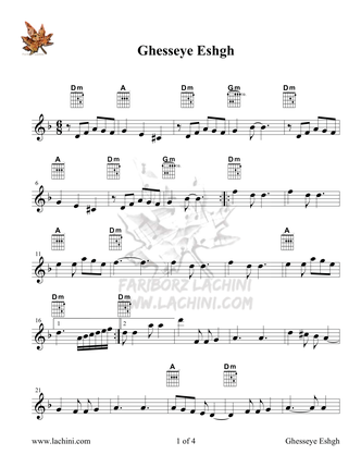 Ghesseye Eshgh Sheet Music