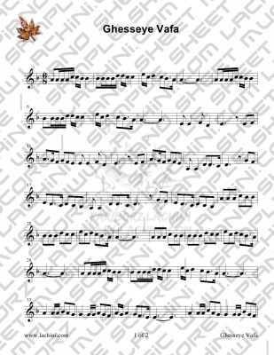 Ghesseye Vafa Sheet Music