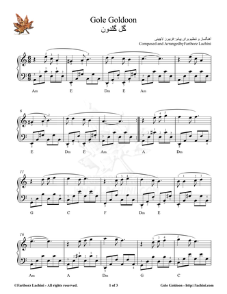 Gole Goldoone Man Sheet Music