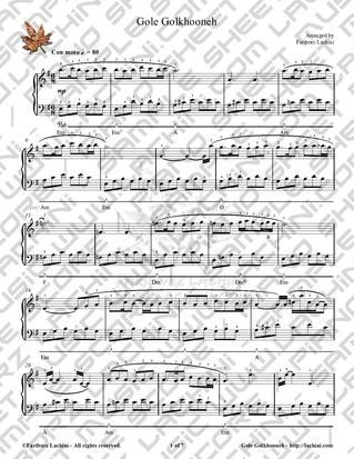 Gole Golkhooneh Sheet Music