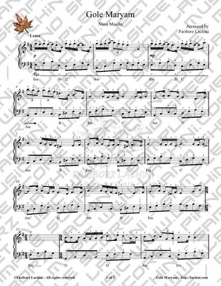 Gole Maryam Sheet Music