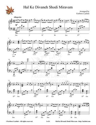 Hal Ke Divaneh Shodi Miravi Sheet Music