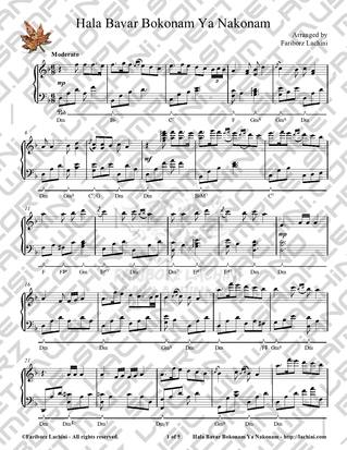 Hala Bavar Bokonam Ya Nakonam Sheet Music