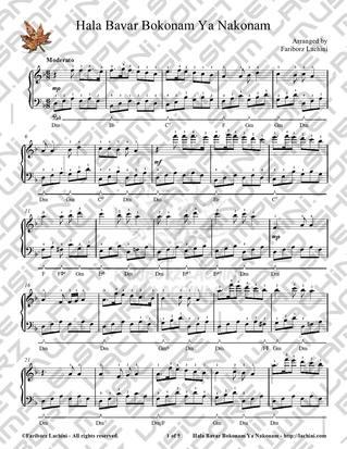 Hala Bavar Bokonam Ya Nakonam 音乐页