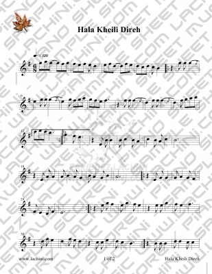 Hala Kheili Direh Sheet Music
