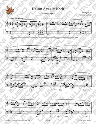 Halam Avaz Misheh Sheet Music