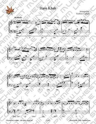 Hamkhab Sheet Music